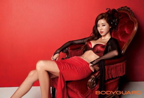 Park Han Byul body guard2
