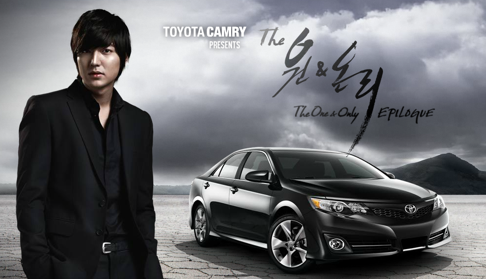 Win a Chance to Meet Lee Min Ho by Playing Toyota's Operation NIF!