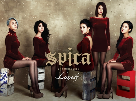 "SPICA's New Album ""Lonely"" Is No.1 on Search Engines"