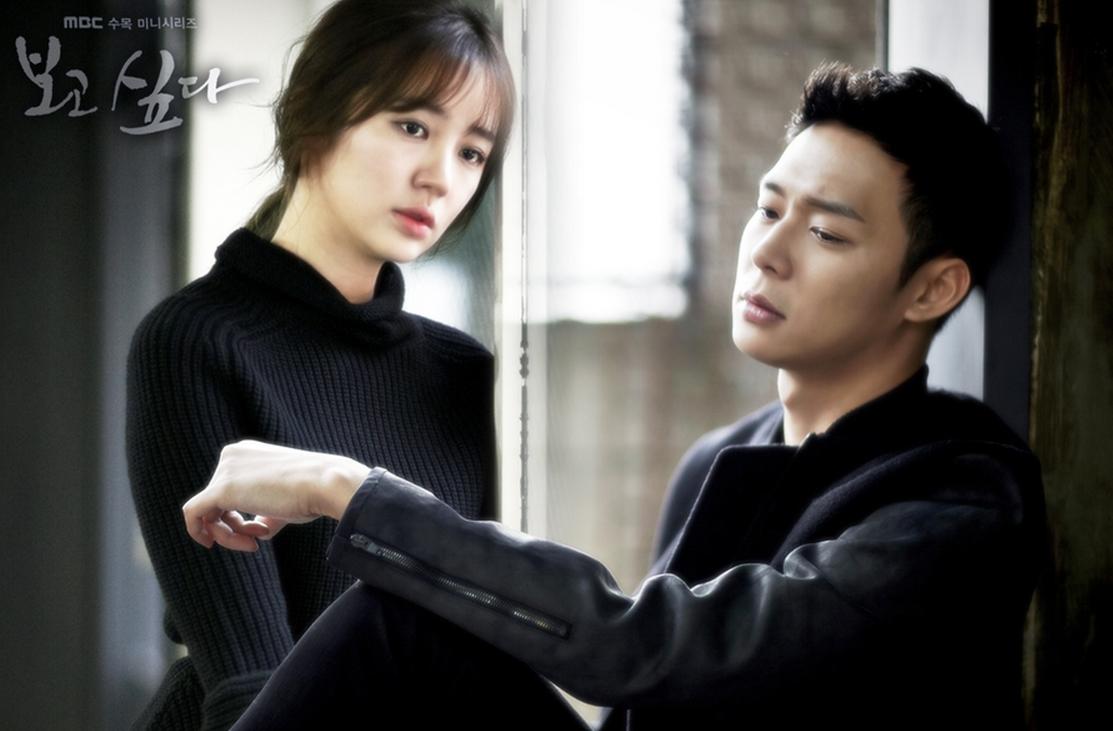 """I Miss You"" Releases Latest Trailer ft. Park Yoo Chun, Yoon Eun Hye & Yoo Seung Ho"
