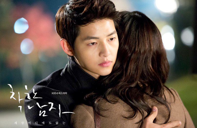 """""""Nice Guy"""" Episode 17 Preview"""