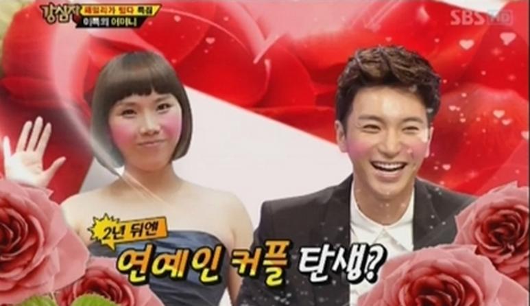 Super Junior's Leeteuk's Mom Wants Shin Bong Sun as Her Daughter-in-Law