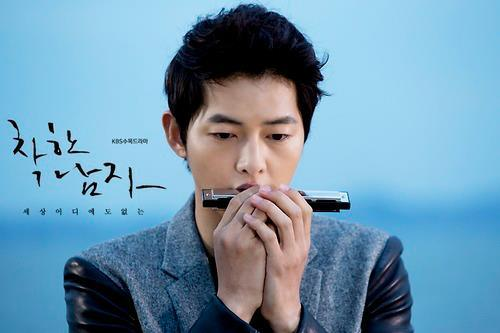 Song Joong Ki Cries at the Final Shooting for Nice Guy