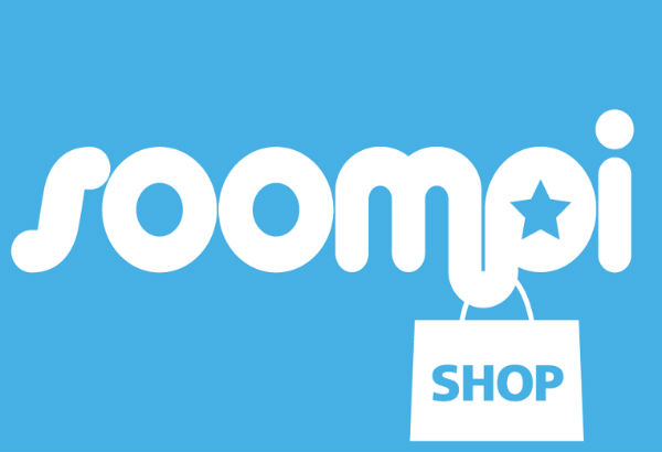 [Soompi Shop] Announcing New Shipping Policy and Chance to Win Gift Certificates!