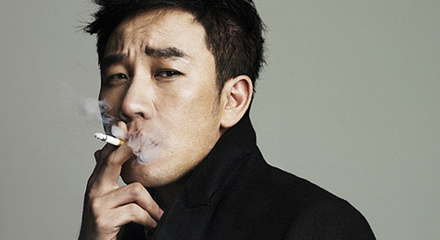 Uhm Tae Woong Picks His New Project
