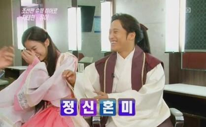 "Cha Tae Hyun on UEE: ""She Has a Big Head and Can't Sing"""