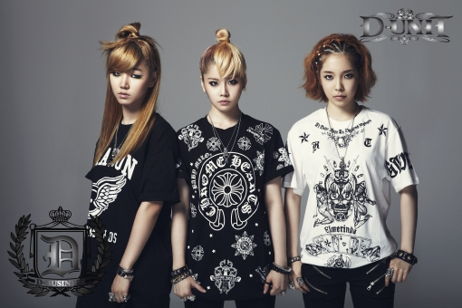 "D-Unit's ""Luv Me"" Music Video Gains Popularity Overseas"