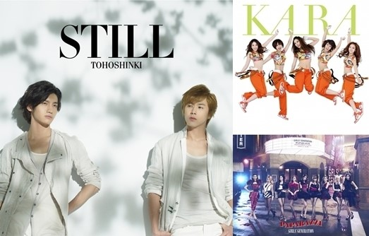 K-Pop Artists Boycotted at Japanese Music Festival?