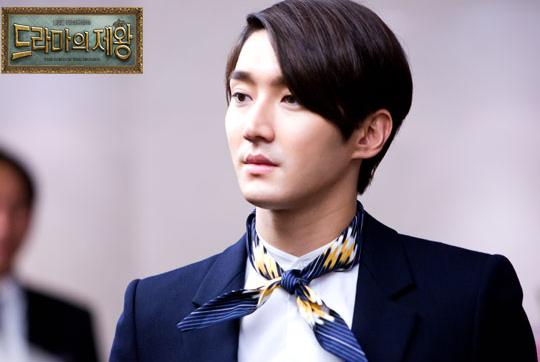 "Choi Si Won's Character in ""The King of Dramas"" Has His Own Fan Club"