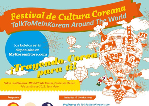 Talk to Me in Korean Goes Around the World, Starting in Mexico!