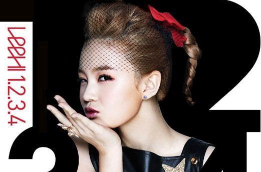"Billboard and The Wall Street Journal Nickname Lee Hi as ""Korea's Adele"""