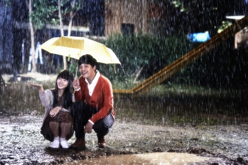 "Child Actors Dazzle in Pilot Episode of MBC ""I Miss You"""