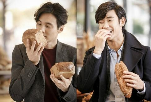 Wonbin vs Kim Soo Hyun – Who Looks Better With Bread?