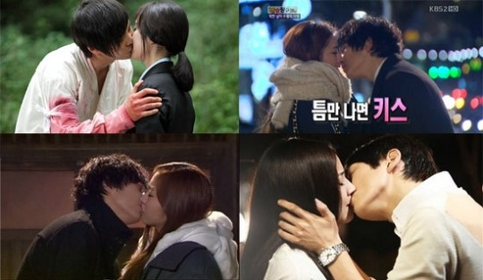 Joo Won Learned How To Kiss From Watching Videos