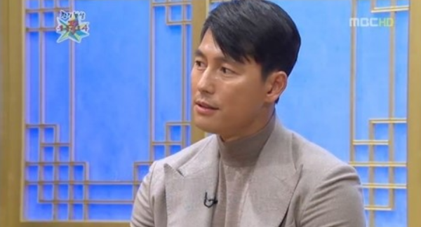 Jung Woo Sung Received Offers to Work at a Host Bar in the Past
