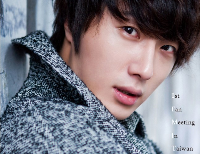 Jung Il Woo's Fan Meeting in Taiwan Sold Out in 4 Minutes