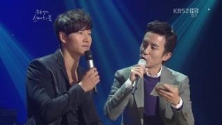 kimjonggooktvshowfeat