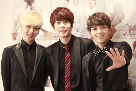 Super Junior's K.R.Y. Kicks Off Winter Concert Tour in Japan