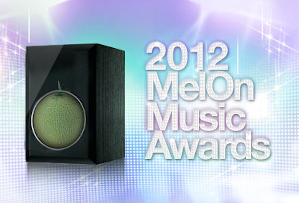 Big Bang, PSY, Busker Busker Among Top 10 for MelOn Music Awards