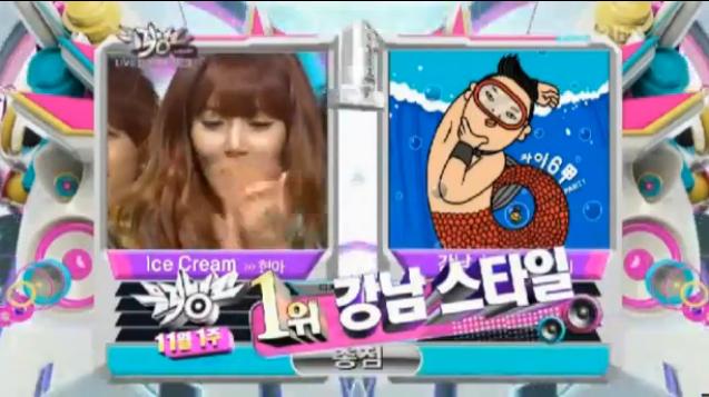 KBS Music Bank 11.02.12