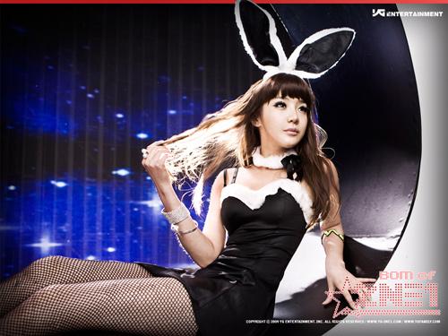 2NE1's Park Bom Loves Her Fans