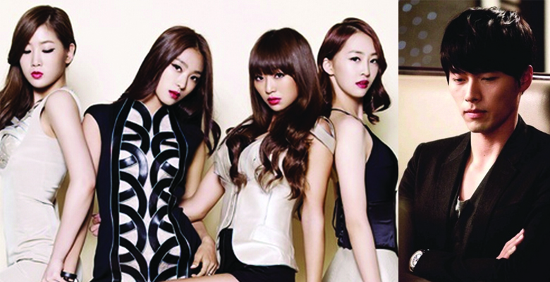 Hyun Bin Surrounded by the Lovely Ladies of SISTAR