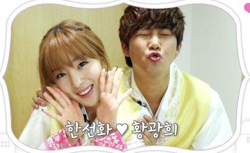 WGM's Sunhwa Puts Kwanghee on a Leash?