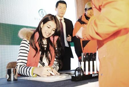 miss A's Suzy Looks Perfect as Always at a Fan Signing Event