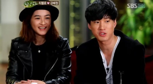 """Tablo: """"My Daughter Haru Likes Psy's Music More Than Mine ..."""