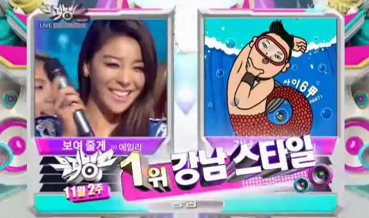 KBS Music Bank – November 9, 2012