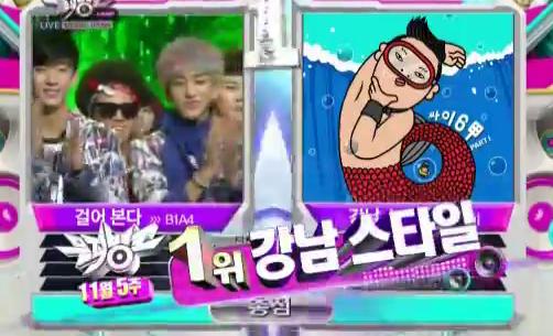 KBS Music Bank – 30 November, 2012