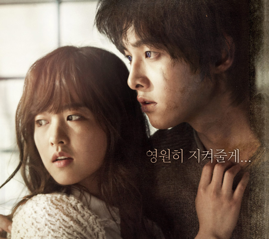 "[Exclusive] ""A Werewolf Boy"" Movie Screening Giveaway (Los Angeles, CA)"