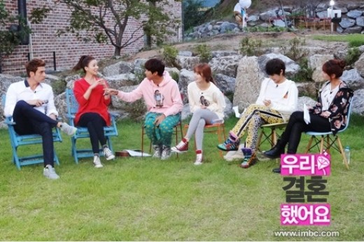"""""""We Got Married"""" Cast to Shoot in Hawaii"""