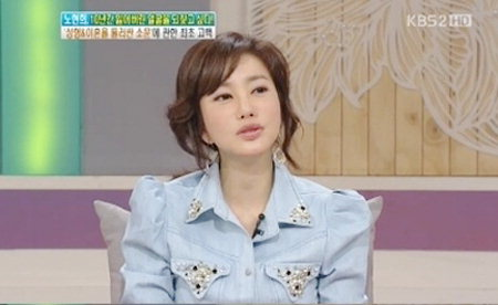 Actress No Hyun Hee Talks about Painful Plastic Surgery Experience