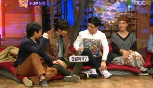 Yoo Jae Suk Comforts Eunhyuk About Scandal with IU
