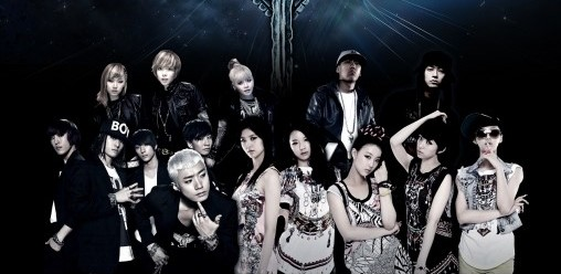 BIGSTAR, D-Unit and EXID to Throw a Collaboration Christmas Concert