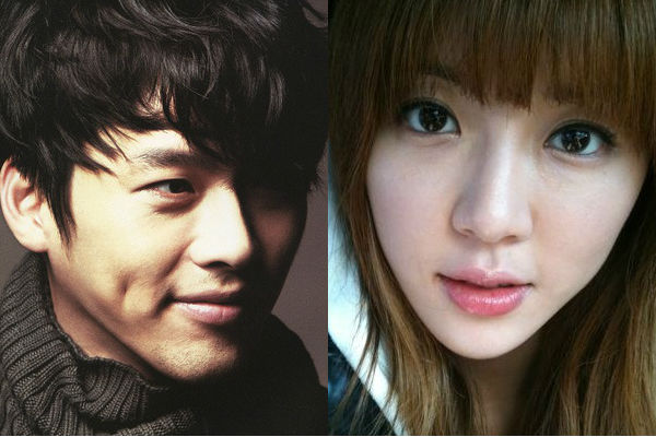 Park Han Byul Sends Love Call to Hyun Bin