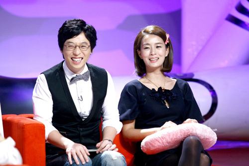 "Yoo Jae Suk's ""Come to Play"" Comes to an End and Angers Netizens"