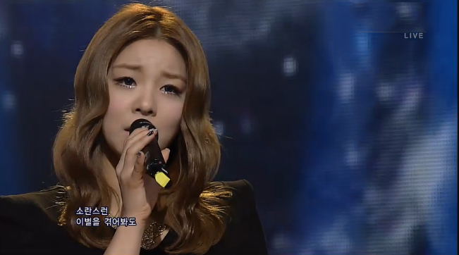 "Ailee Performs ""Evening Sky"" on Inkigayo"