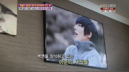 MBLAQ's Lee Joon's House and Room Is Revealed
