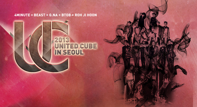 Cube Ent. Reveals Teaser for 2013 United Cube Concert in Seoul