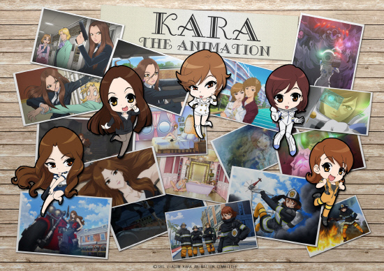 """KARA The Animation"" To Air in January"