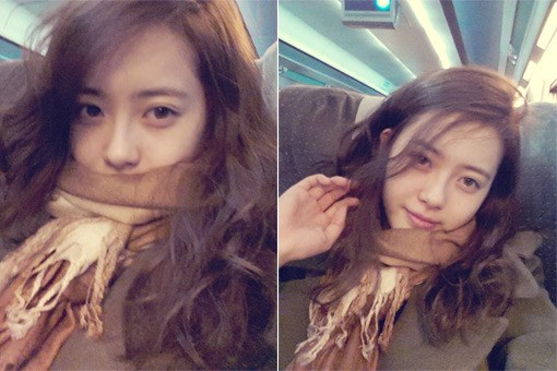 Actress Go Ara Encourages Fans To Stay Warm