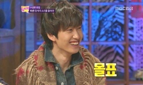 Super Junior Members Vote Eunhyuk as Ugliest Member in the Group