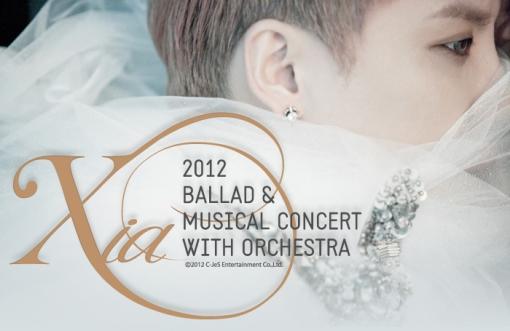 JYJ's Junsu To Hold Live Symphony Orchestra Concert