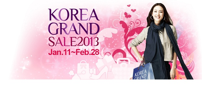"Korea's Biggest Shopping Festival ""Korea Grand Sale 2013"" to Start Next Month"