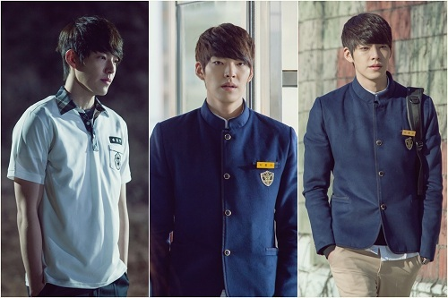 "Kim Woo Bin's Acting Captivates Viewers in ""School 2013"" (Spoiler Alert!)"