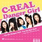 """C-REAL Reveals Music Video for """"Danger Girl"""""""
