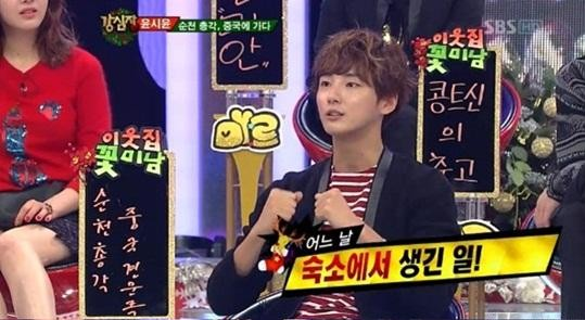 Yoon Shi Yoon Once Caused Trouble at a Hotel Due to His Poor Chinese