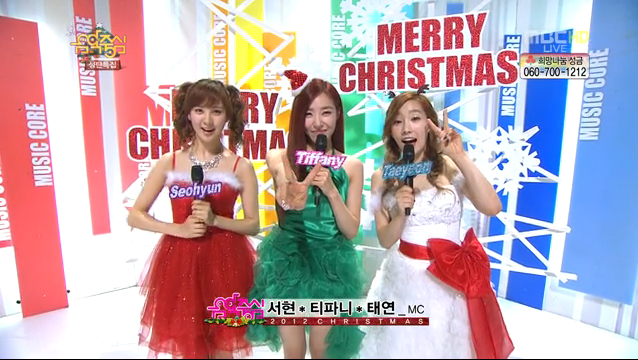 MBC Music Core 12.22.12